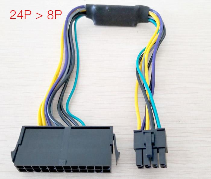 Dây nguồn 24Pin to 8Pin cho Dell 3020 7020 9020 T1700